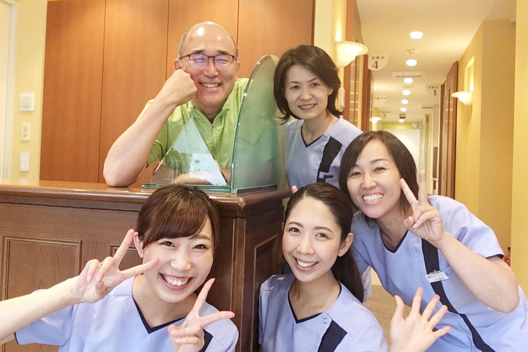 横浜市青葉区 うかい歯科医院 画像2